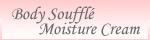 Souffle Moisture Cream